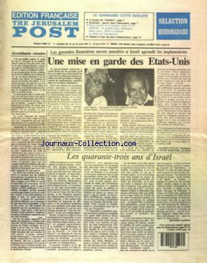 JERUSALEM POST EDITION FRANCAISE (THE) no:900023 16/04/1991