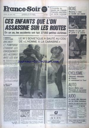 FRANCE SOIR EDITION COMPLETE COURSES BOURSE no: 30/11/1973