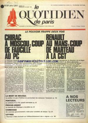 QUOTIDIEN DE PARIS (LE) no:301 22/03/1975