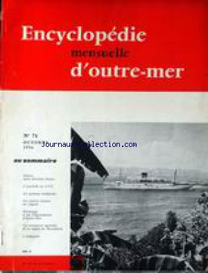 ENCYCLOPEDIE D'OUTRE MER no:74 01/10/1956