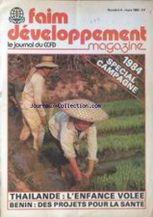 FAIM DEVELOPPEMENT MAGAZINE  no:4 01/03/1984