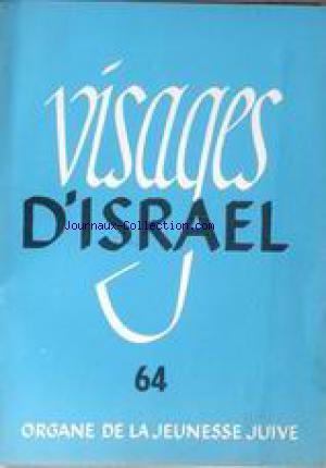 VISAGES D'ISRAEL no:64