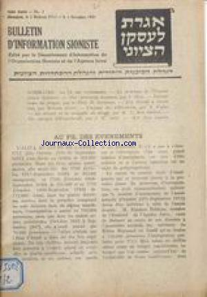 BULLETIN D'INFORMATION SIONISTE no:3 01/11/1951
