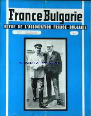 FRANCE BULGARIE no:7 01/01/1953