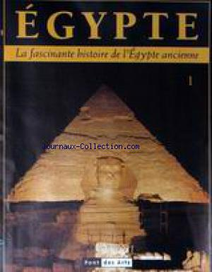 EGYPTE  no:1