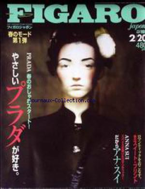 FIGARO JAPON no:105 01/01/1997