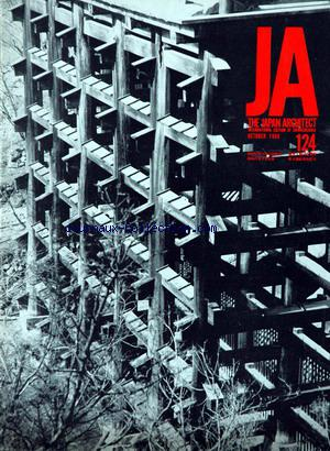 JAPAN ARCHITECT (THE) no:124 01/10/1966