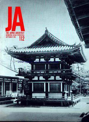 JAPAN ARCHITECT (THE) no:112 01/09/1965