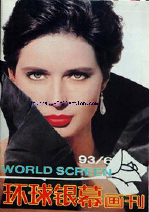 WORLD SCREEN no: 01/06/1993