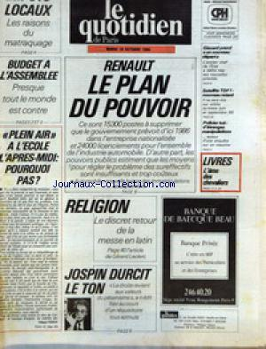 QUOTIDIEN DE PARIS (LE) no: 16/10/1984