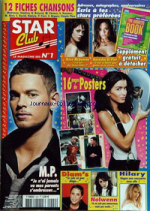 STAR CLUB no:220