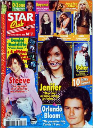 STAR CLUB no:200