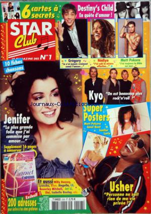 STAR CLUB no:208