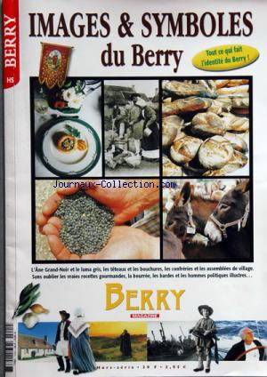 BERRY MAGAZINE no:HS