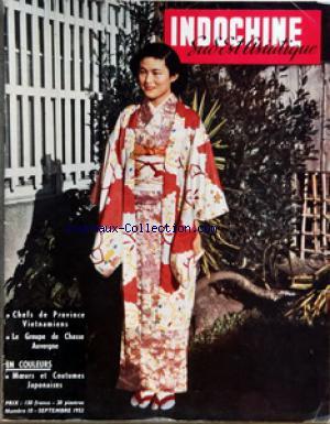 INDOCHINE SUD EST ASIATIQUE no:10 01/09/1952