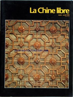 CHINE LIBRE (LA) no:9/ 2 01/03/1992
