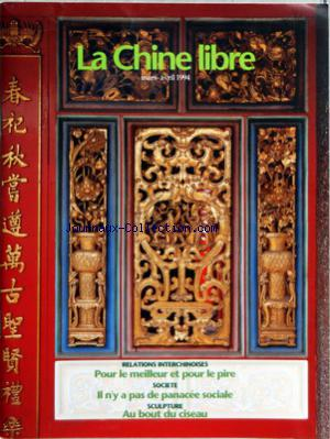 CHINE LIBRE (LA) no:11 / 2 01/03/1994