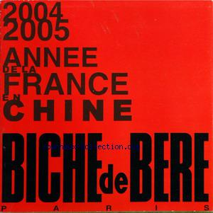 ANNEE DE LA FRANCE EN CHINE no: 01/01/2004
