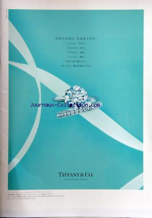 TIFFANY AND CO no: