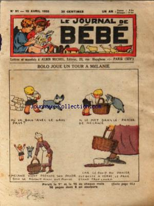 JOURNAL DE BEBE (LE) no:91 15/04/1933