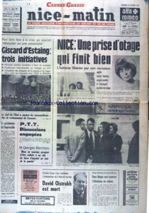 NICE MATIN CANNES GRASSE no:9820 25/10/1974